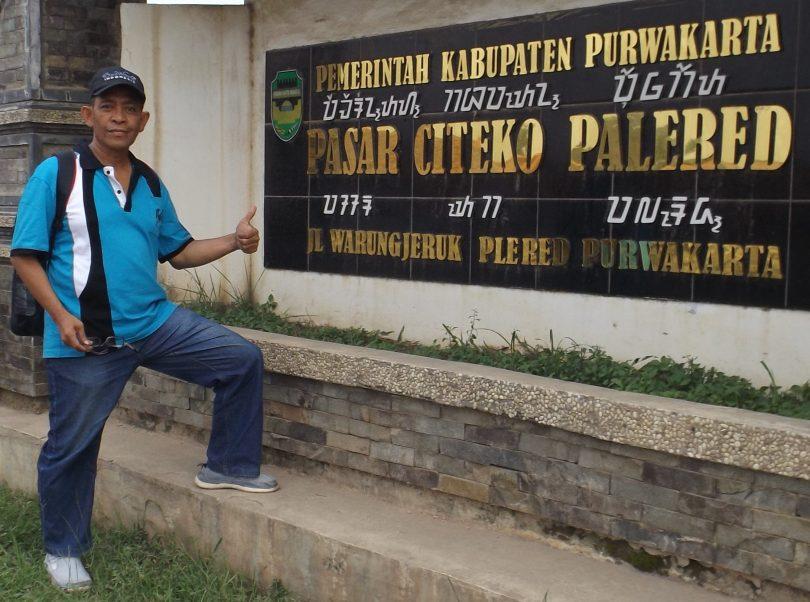 Mejeng di depan Pasar Citeko, Pleder, Kabupaten Purwakarta, Jawa Barat (foto dok Nur Terbit)